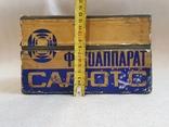 Коробка для фотоаппарата Салют С, фото №4