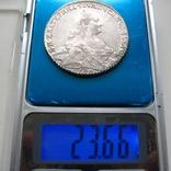 Рубль 1776 г., фото №10