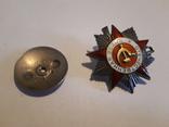 Орден отечественной войны + документы старые, фото №5