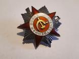 Орден отечественной войны + документы старые, фото №10