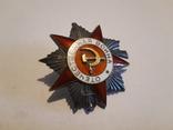 Орден отечественной войны + документы старые, фото №11