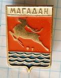 Магадан, фото №2