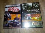 Подборка dvd дисков с сериалами, фото №5