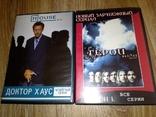 Подборка dvd дисков с сериалами, фото №6