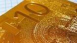 Сувенирная банкнота 10 Euro ( Евро) под золото, фото №7