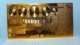 Сувенирная банкнота 20 Euro ( Евро) под золото, фото №3