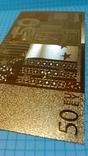 Сувенирная банкнота 50 Euro ( Евро) под золото, фото №4