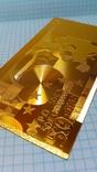 Сувенирная банкнота 50 Euro ( Евро) под золото, фото №5