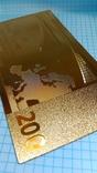 Сувенирная банкнота 200 Euro ( Евро) под золото, фото №6
