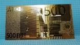 Сувенирная банкнота 500 Euro ( Евро) под золото, фото №2