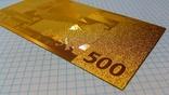 Сувенирная банкнота 500 Euro ( Евро) под золото, фото №5