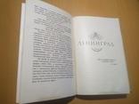 57 год тиро. 25000 Ленинград в поэзии, фото №11