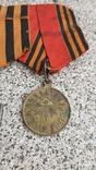 Георгиевский крест 4 ст. и медаль За Русско-Японскую войну, фото №5