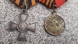 Георгиевский крест 4 ст. и медаль За Русско-Японскую войну, фото №6