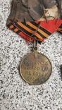 Георгиевский крест 4 ст. и медаль За Русско-Японскую войну, фото №9