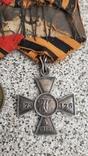 Георгиевский крест 4 ст. и медаль За Русско-Японскую войну, фото №10