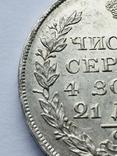 Рубль 1818, фото №7