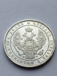 Монета полтина- MW, фото №3