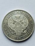 Монета полтина- MW, фото №4