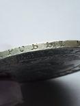 Монета полтина- MW, фото №8