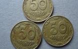 Монети різні., фото №9