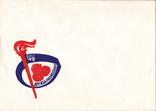 "ХМК ГДР 1974 г. ""Комсомол-пионерия.Дружба"", фото №2"