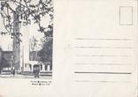 """ХМК СССР 1968 г. """"Литовская ССР.,г.Каунас"""", фото №2"""