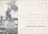"""ХМК СССР 1968 г. """"Литовская ССР.,г.Паневежис"""", фото №2"""