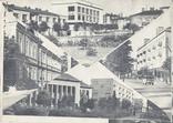 """ХМК СССР 1968 г. """"Литовская ССР.,г.Паневежис"""", фото №3"""