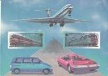 """ХМК СССР 1989 г. """"Посвященный филателистической выставке """"Транспорт"""", фото №2"""