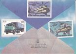 """ХМК СССР 1989 г. """"Посвященный филателистической выставке """"Транспорт"""", фото №3"""