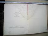 Літопис великої дружби. 1654-1954. Збірник, фото №7