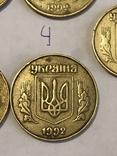 Лот монет: 50 копеек 1992 г. и 25 копеек 1992 г., фото №7