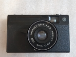 Фотоаппарат Вилия, фото №4