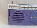 Радиоприемник Россия-303, фото №4