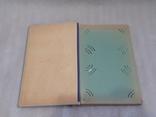 Альбом для фотографий, 1959 г., фото №8