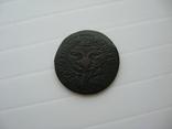 Деньга Петра 1703 год, фото №8