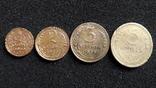 До реформа 1,2,3,5 коп. 1932-36 гг., фото №3