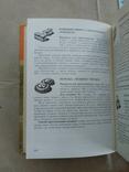 500 видов домашнего печенья 1990р, фото №6