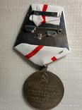 Медаль за оборону Сталинграда F186копия, фото №3
