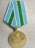 Медаль за оборону советского заполярья F188копия, фото №2