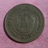 Болгария 20 стотинок 1974 год., фото №5