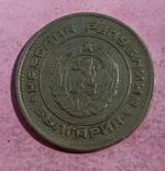 Болгария 20 стотинок 1974 год., фото №6