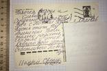 Открытка пп: С Новым годом! / худ. Л. Манилова, 1978, фото №5