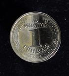 Засіб для чистки та поліровки монет Хорс 100 мл, фото №4