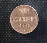 Шампунь для монет Хорс 100мл., фото №3