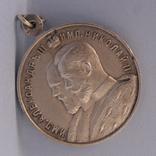 Медаль в память 25-летия церковно-приходских школ Дьяков (R2), фото №4