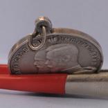 Медаль в память 25-летия церковно-приходских школ Дьяков (R2), фото №8