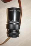 Фотообъектив Юпитеp-36Б, 250 mm f/ 3.5, фото №3