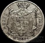 5 фр + 5 лир + 5 марок 1811 Наполеон І Серебро, фото №12